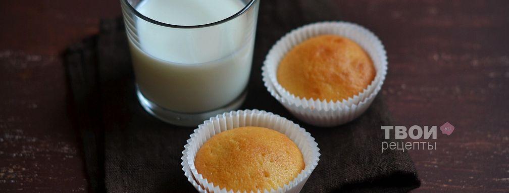 Кексы на растительном масле - Рецепт