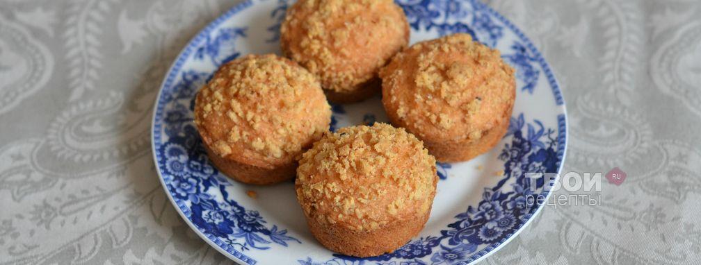 Кексы с ореховой крошкой - Рецепт