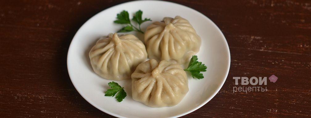 Хинкали - Рецепт