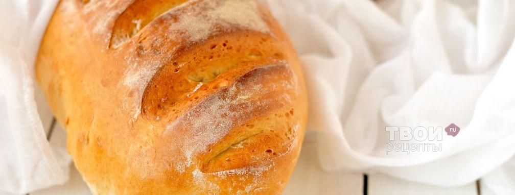 Хлеб белый - Рецепт