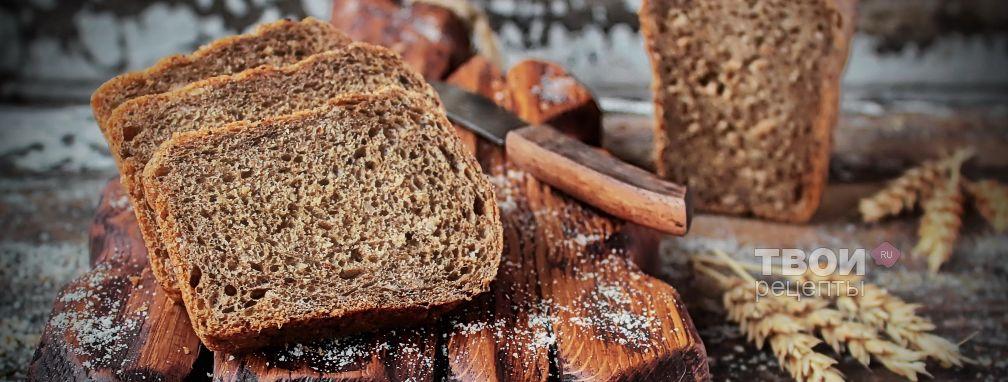Хлеб из цельнозерновой муки - Рецепт