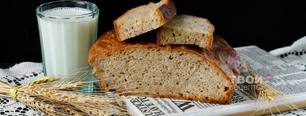 Хлеб на закваске - Рецепт