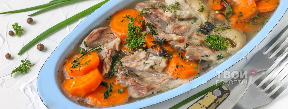 Холодец из свиных ножек - Рецепт