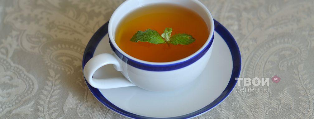Холодный чай - Рецепт