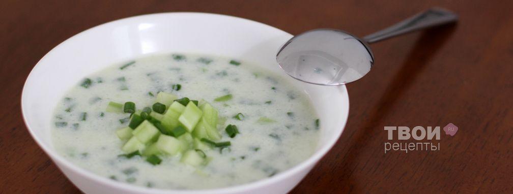 Холодный огуречный суп - Рецепт