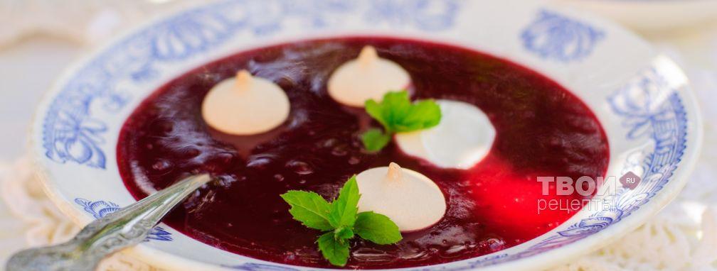 Холодный суп - Рецепт