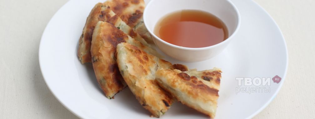 Китайские слоеные блины - Рецепт