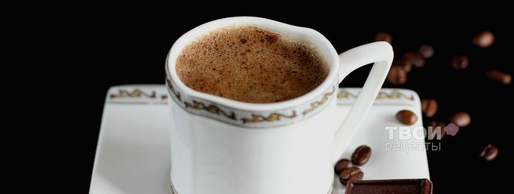 Кофе эспрессо - Рецепт