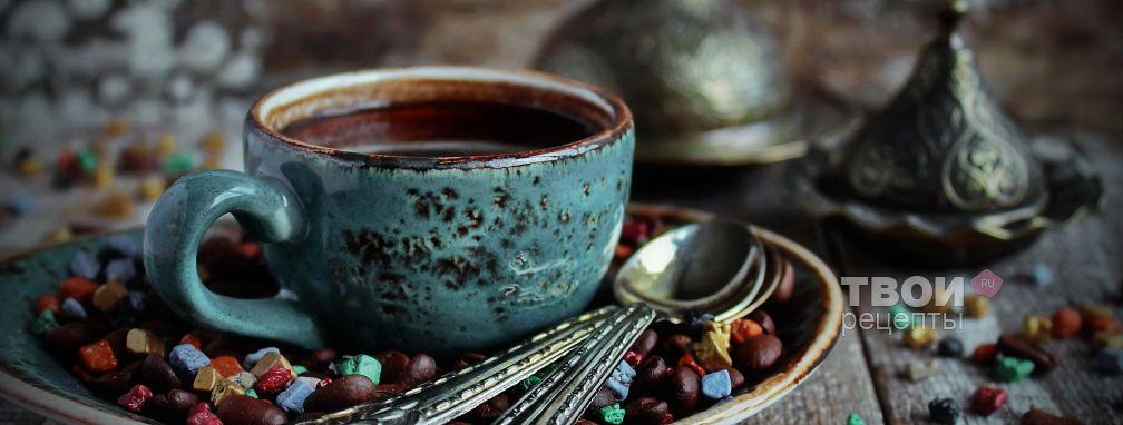 Кофе по-арабски - Рецепт