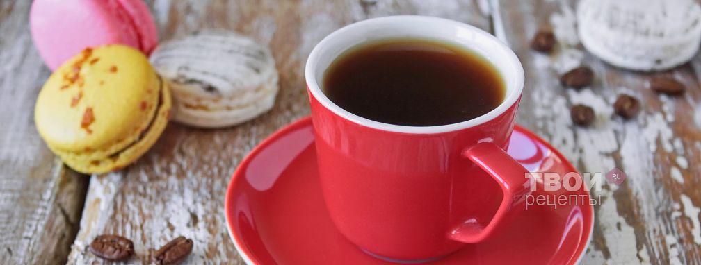 Кофе с имбирем - Рецепт