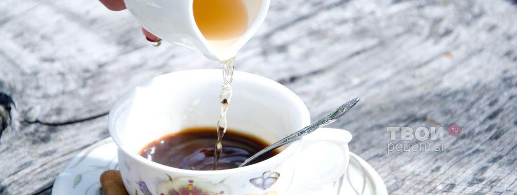 Кофе с коньяком - Рецепт