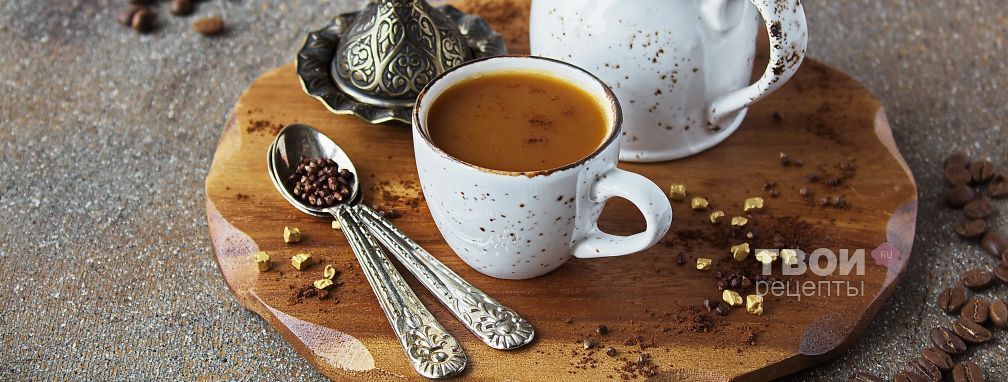 Кофе с перцем - Рецепт