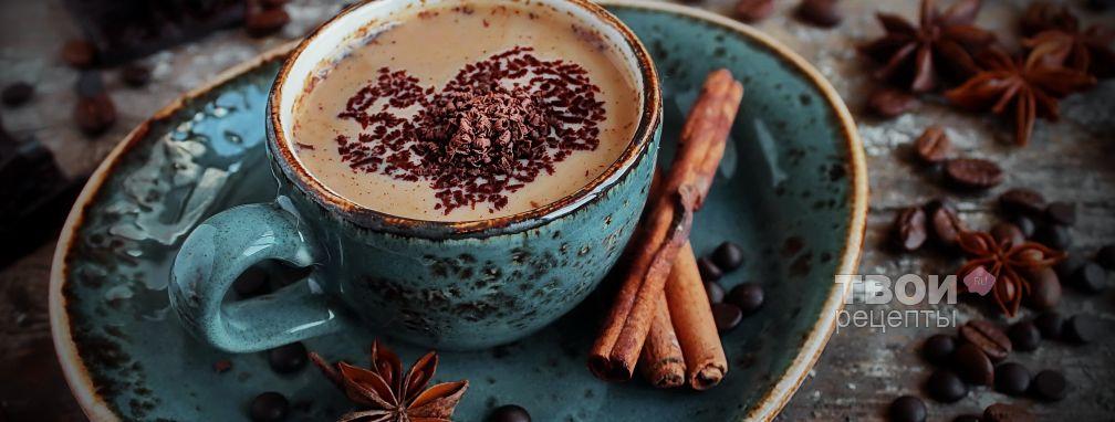 Кофе с шоколадом - Рецепт