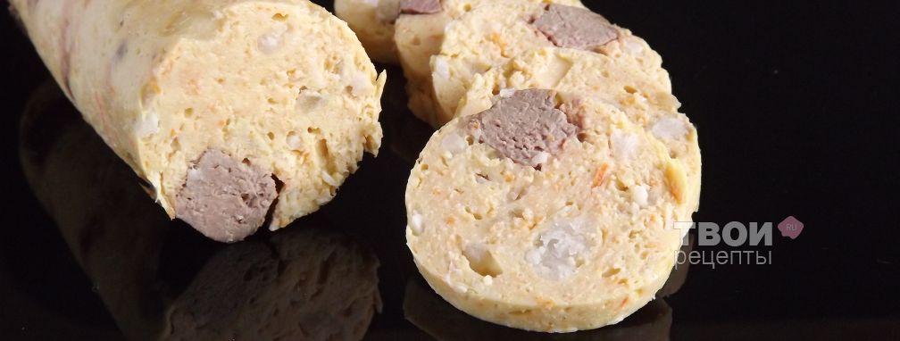 Колбаса куриная домашняя с печенью - Рецепт