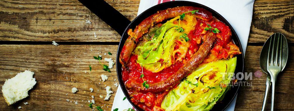 Колбаски в духовке - Рецепт