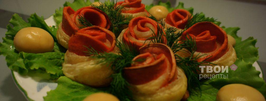 Колбасные розочки - Рецепт