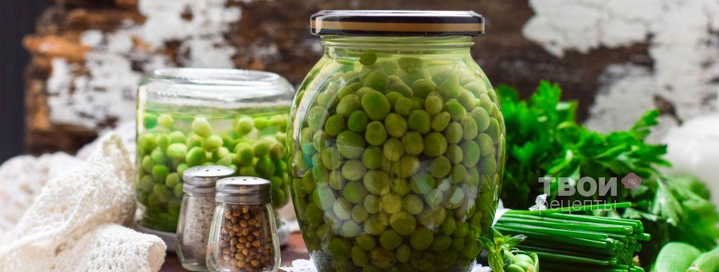 Консервированный зеленый горошек - Рецепт