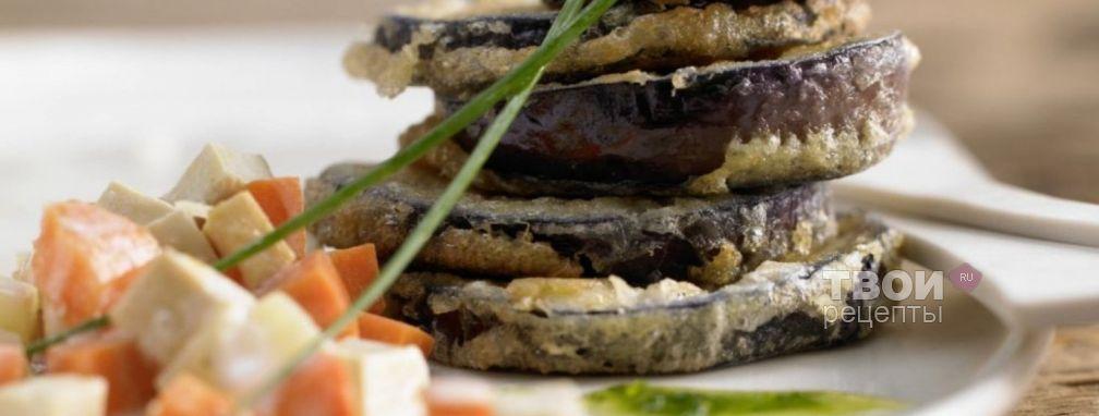 Котлеты из баклажанов - Рецепт