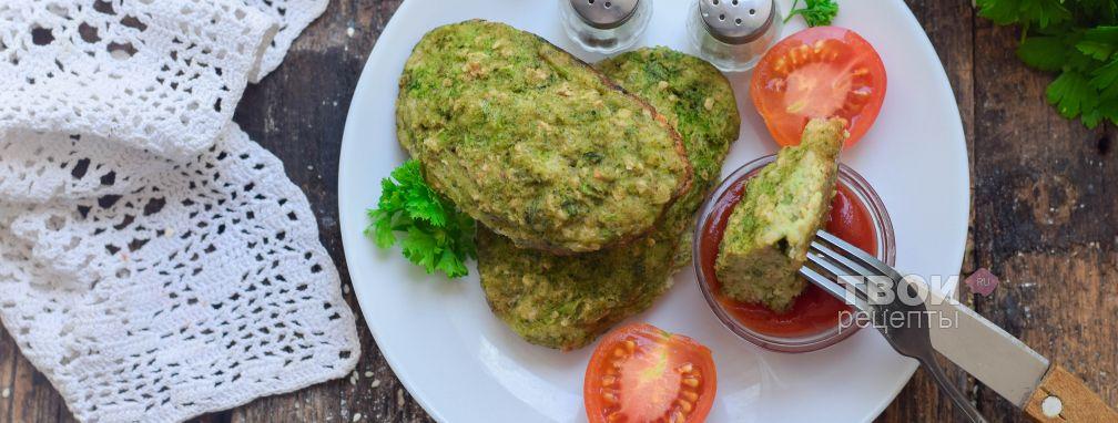 Котлеты из брокколи - Рецепт