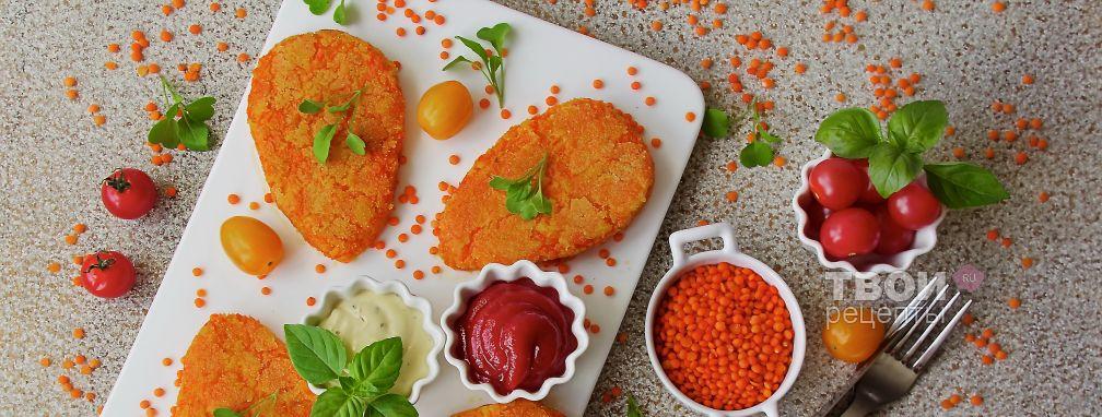 Котлеты из чечевицы - Рецепт