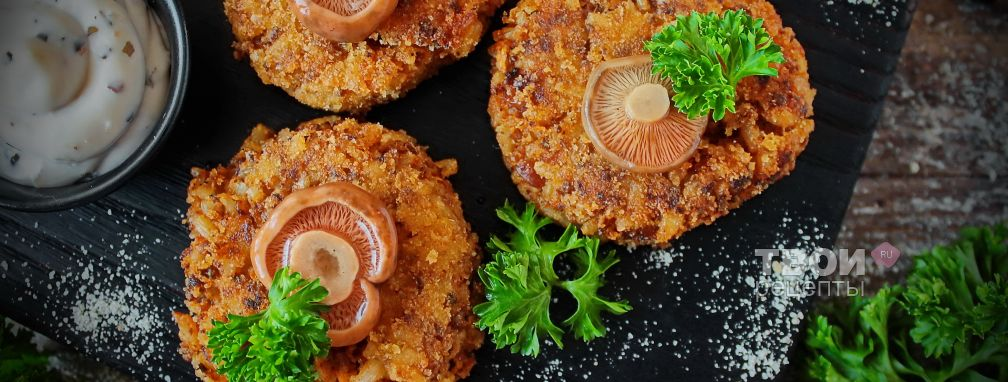 Котлеты из грибов - Рецепт