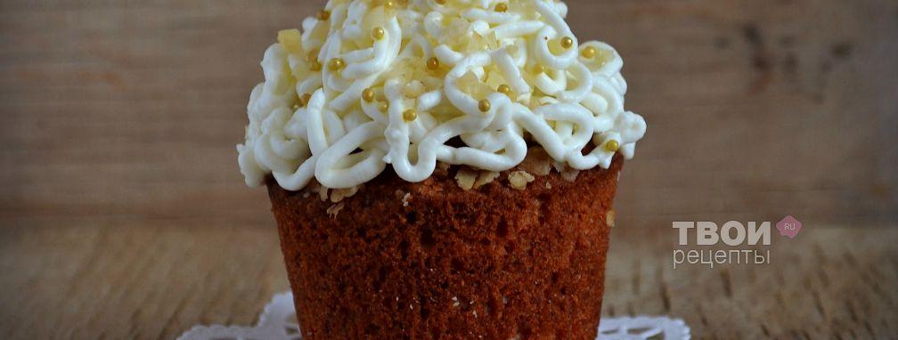 Крем для кексов - Рецепт