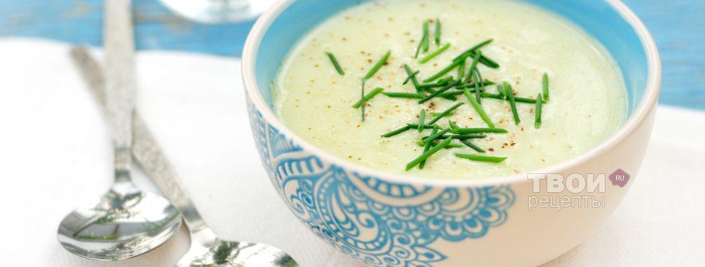 Крем-суп из кабачков - Рецепт