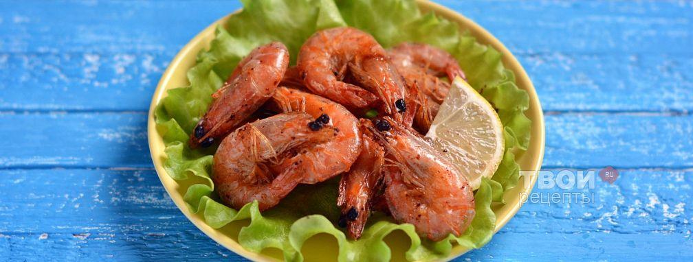 Креветки жареные с чесноком - Рецепт