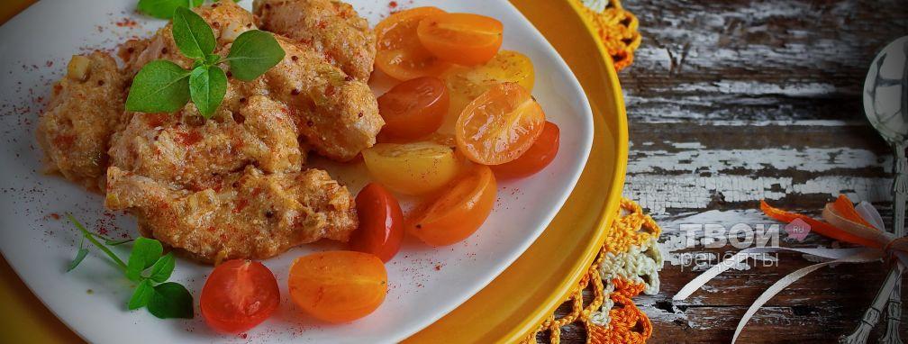 Рецепт молдавского национальные блюда с фото