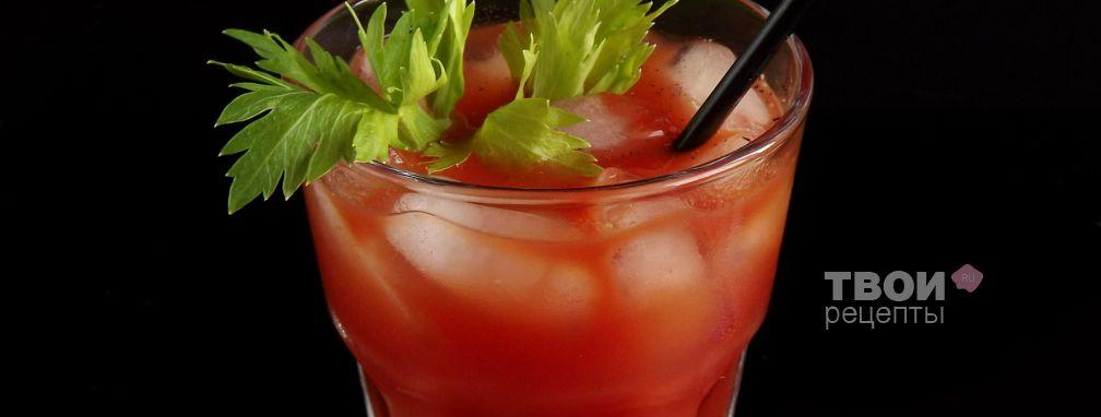 Кровавая Мэри (Bloody Mary) - Рецепт