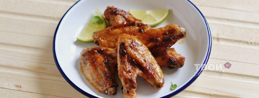 Крылышки барбекю - Рецепт