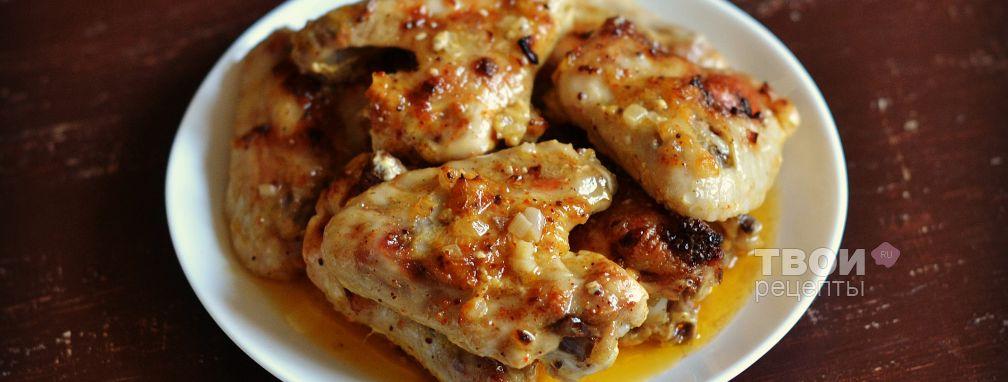 Крылышки в горчичном соусе - Рецепт