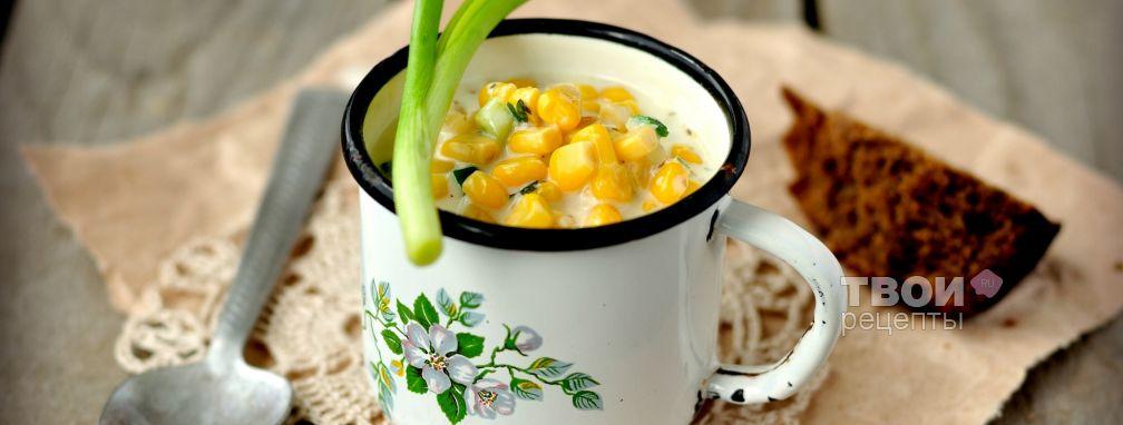 Кукурузная похлебка - Рецепт