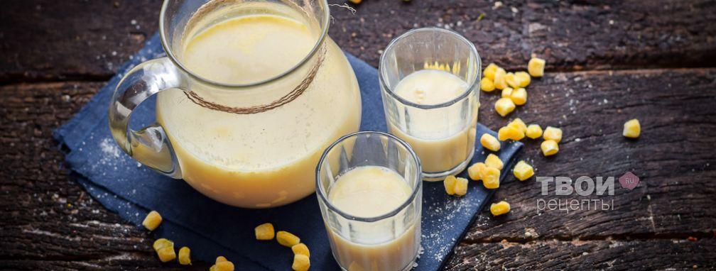 Кукурузное молоко - Рецепт
