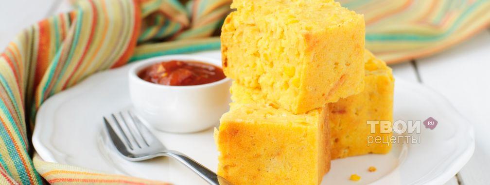 Кукурузный хлеб - Рецепт