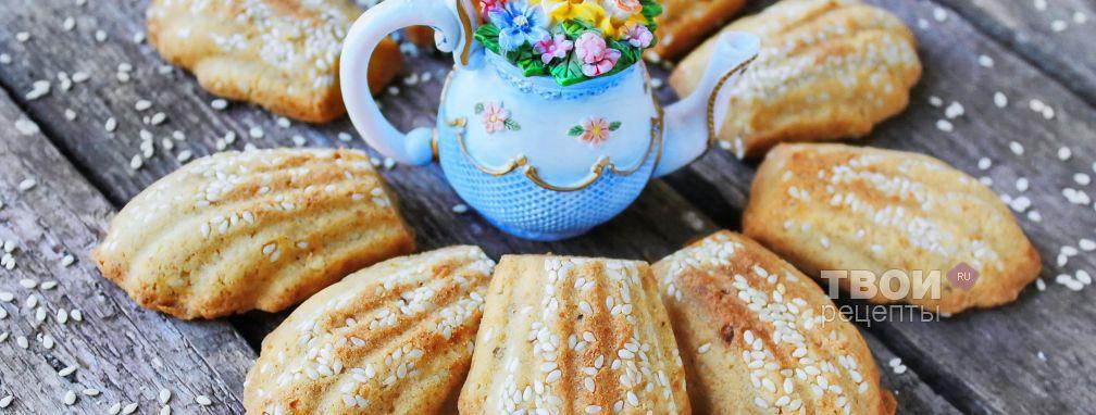 Кунжутное печенье - Рецепт