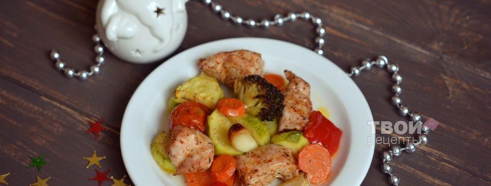 Куриная грудка с овощами - Рецепт