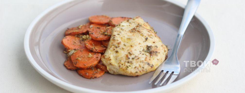 Куриная отбивная на подушке из пряной моркови - Рецепт