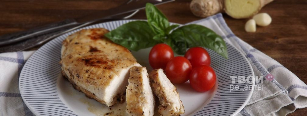 Куриное филе с имбирем - Рецепт