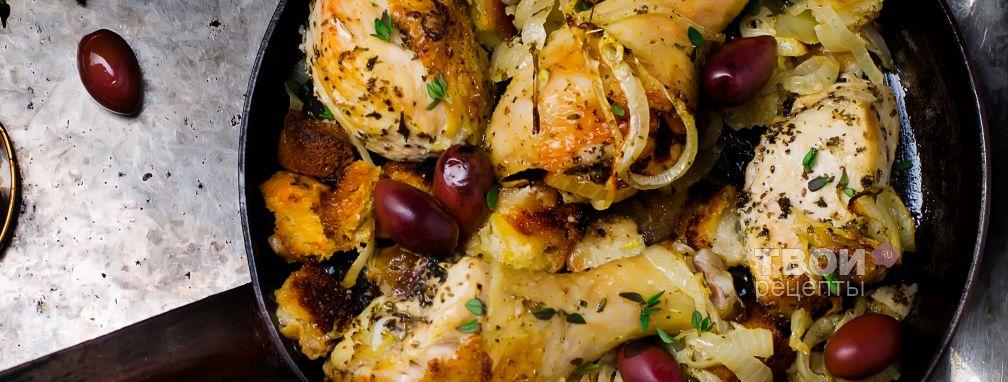 Вкусная курица в духовке - Рецепт