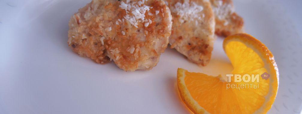 Куриное филе в кокосовой стружке с апельсиновым соусом - Рецепт