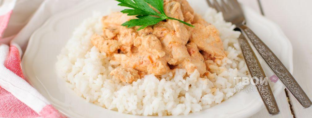 Куриное филе в мультиварке - Рецепт