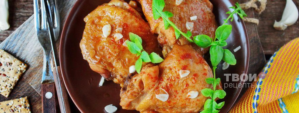 Куриные бедра в мультиварке - Рецепт
