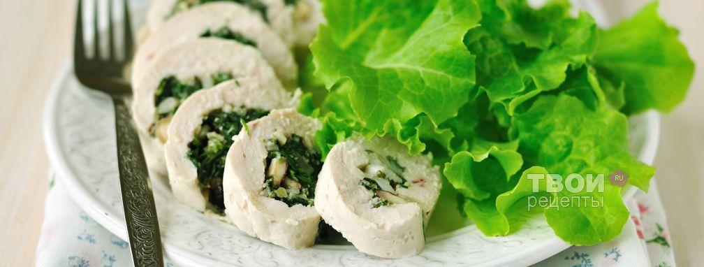 Куриные грудки, фаршированные свежей зеленью - Рецепт