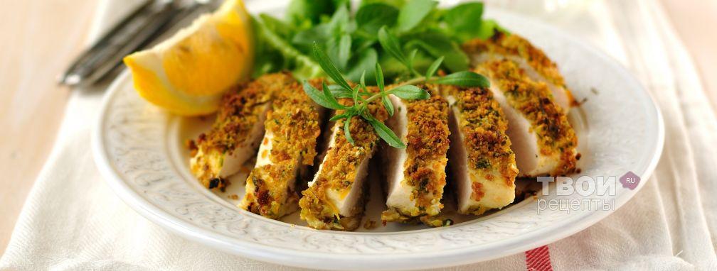 Куриные грудки в лимонно-чесночной панировке - Рецепт