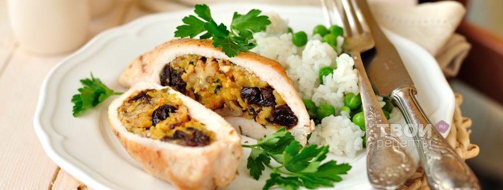 Куриные кармашки с мандаринами, черносливом и орехами - Рецепт
