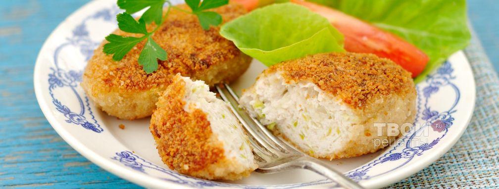 Куриные котлеты с кабачками - Рецепт