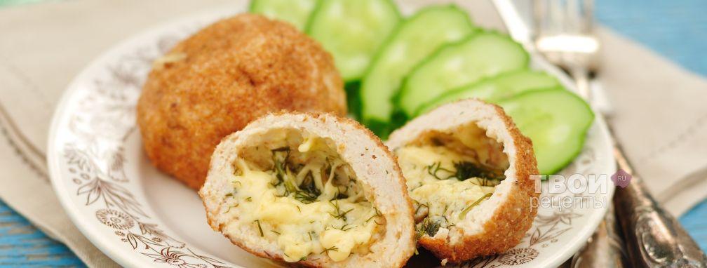 Куриные котлеты с сырной начинкой - Рецепт