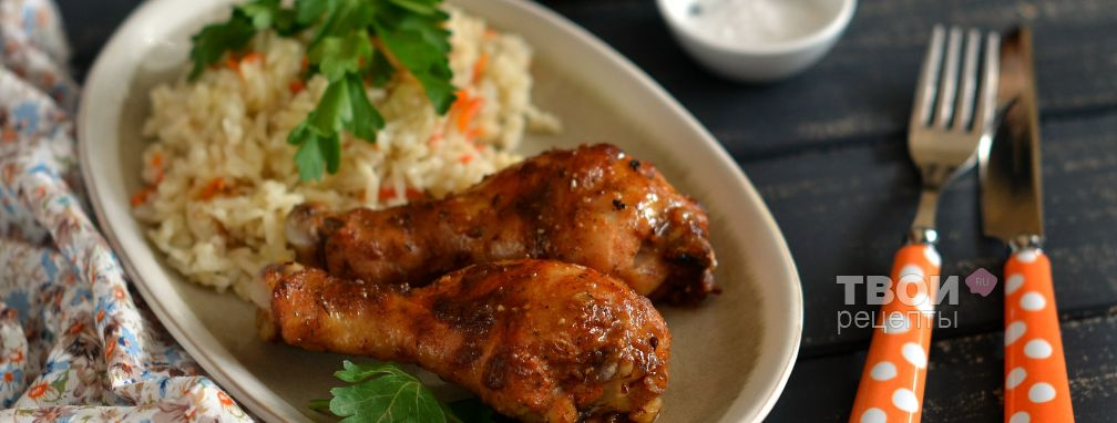 Куриные ножки в рукаве - Рецепт