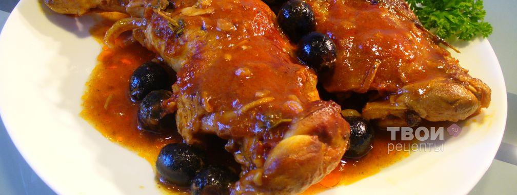 Куриные окорочка а-ля Таскана - Рецепт